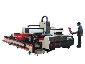 makîneya qutkirina fîlimê ya laser laser 500w 800w 1kw 800mm / s leza xebitandinê