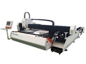 servo motor fiber laser laser machine